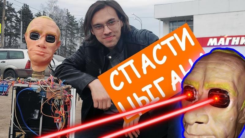 Путин терминатор против коронавируса СВОИМИ РУКАМИ