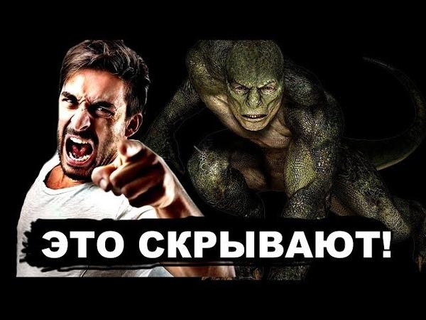 Кто и зачем вгоняет нас в негатив Ответ вас поразит Сергей Трошин