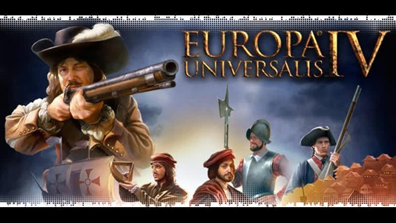 Европейские Европейцы 4 Пруссы наносят ответный удар