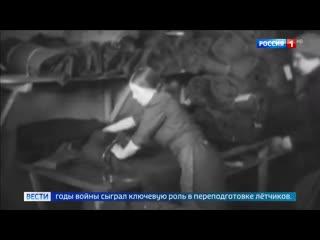 ВЕСТИ. Героический труд: в Иваново во время войны шили форму и делали мины и снаряды