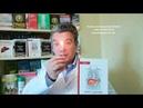 Как вылечить глаукому за 2 часа и начать лечение иридоциклита в домашних условиях
