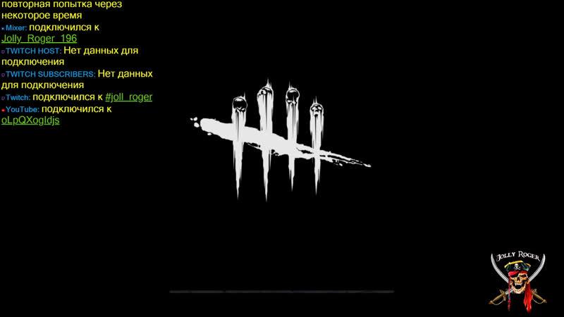Незнайка На-Луне - live via Restream.io