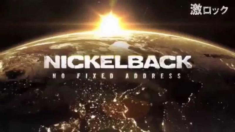 NICKELBACK No Fixed Address Tour 2年ぶりとなる来日公演を東阪で開催! 激ロック 動画メッセージ2
