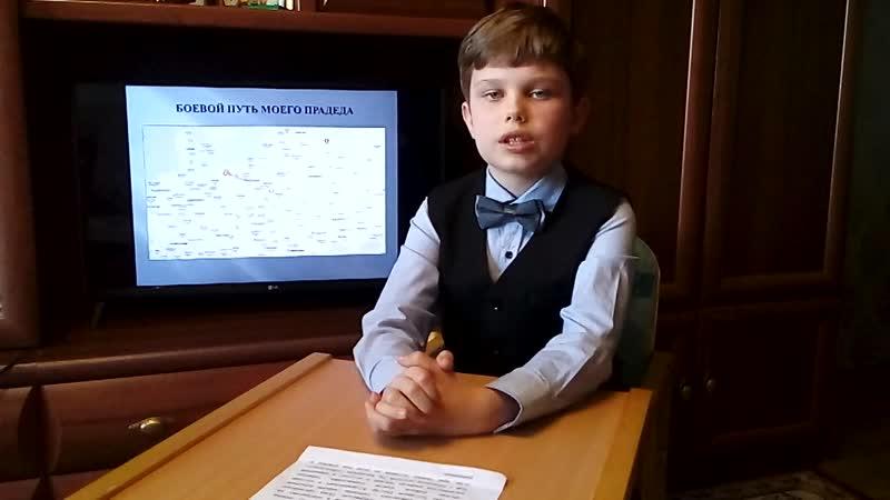 ЕМЕЛЬЯНОВ Г Награды моего прадеда Богданова Н К