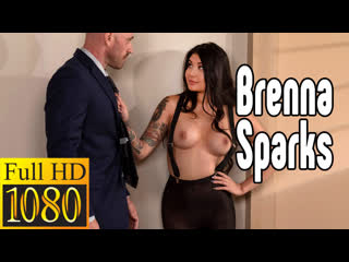 [Brazzers] Brenna Sparks порно  секс минет сиськи анал порно секс порно эротика sex porno milf brazzers anal blowjob milf anal
