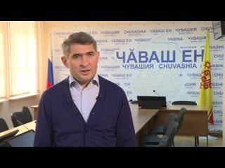 Олег Николаев: итоги недели  -