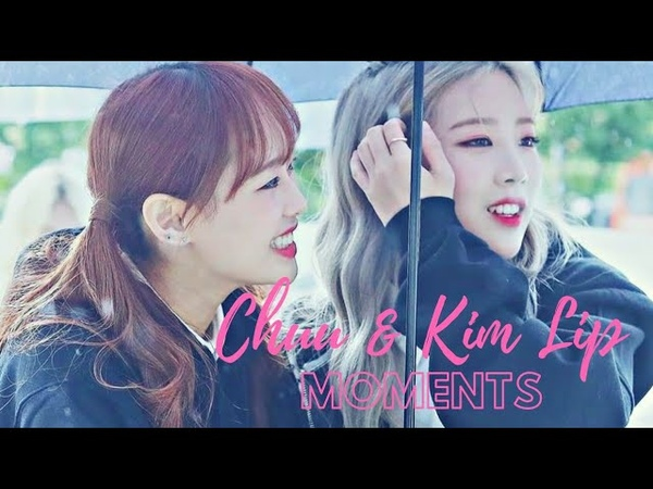 Chuu and kim lip proves that their partnership is unbreakable