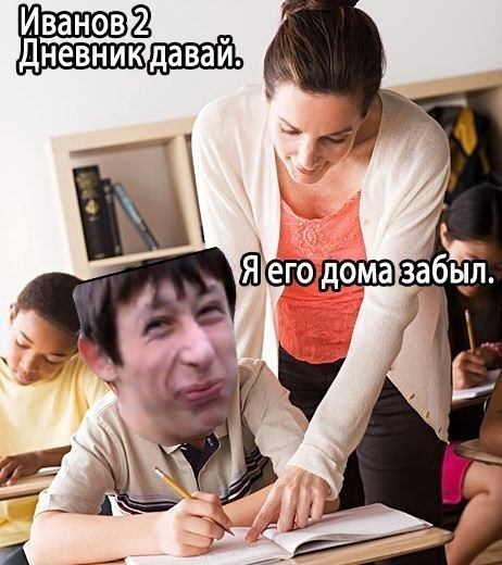 Анекдот Иванов