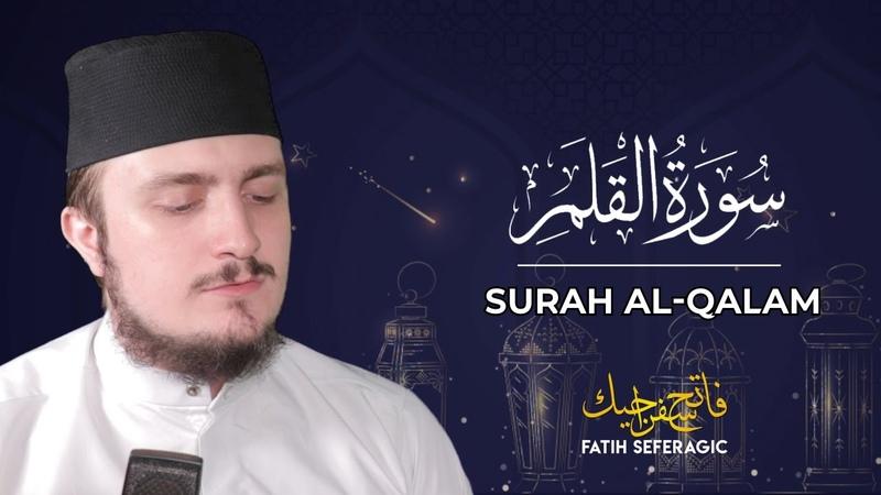 SURAH QALAM 68 Fatih Seferagic Ramadan 2020 Quran Recitation w English Translation
