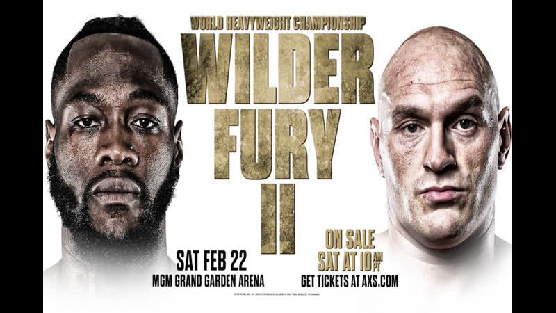Deontay Wilder vs. Tyson Fury 2 | Деонтей Уайлдер Тайсон Фьюри 2