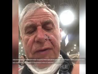 Авиакомпания Победа эвакуировала россиян из ОАЭ без багажа