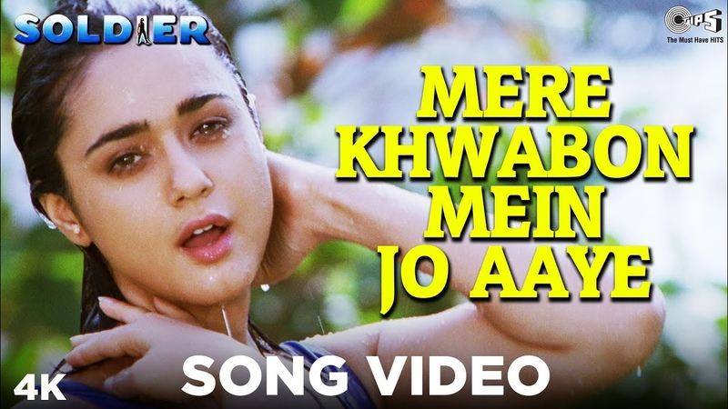 Mere Khwabon Mein Jo Aaye Song Video - Soldier | Alka Yagnik | Bobby Deol Preity Zinta, Sonu Nigam