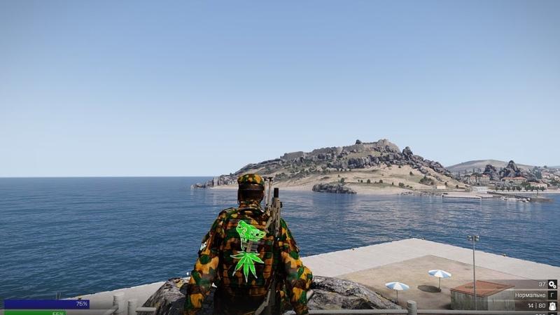 Arma 3 Острів Just-Life Role Play гов до нас на острів