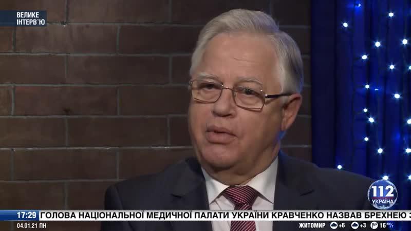 Симоненко Все эти годы нам внушали что нужно поверить политикам Но война и ни
