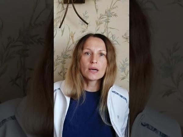 Дерматит Экзема