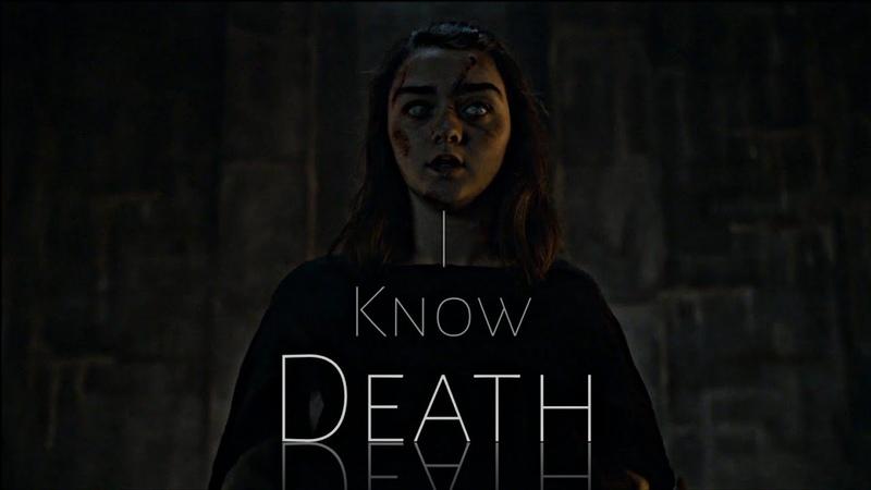 GoT Arya Stark I Know Death