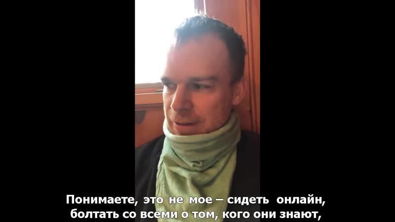 Майкл С. Холл - карантинные хроники D