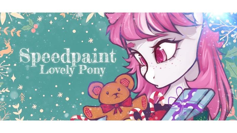 MLP Speedpaint ⭐🧸 New Year's Gift 🧸⭐ Paint Tool SAI