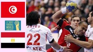 Tunisia vs Egypt ● Full Match ● IHF World Men's Handball Championship 2011 Sweden