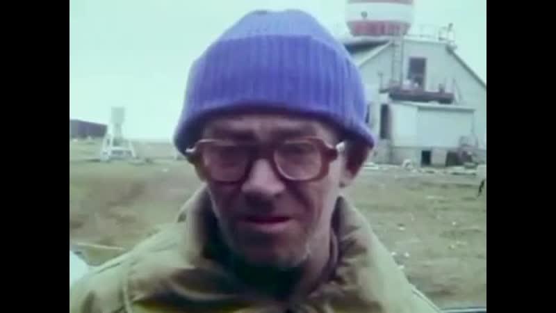 📽️ Видео из 80 х которое мы могли потерять 1989 Люди острова Белый Ямал Интересное интервью с сотрудниками полярной станц