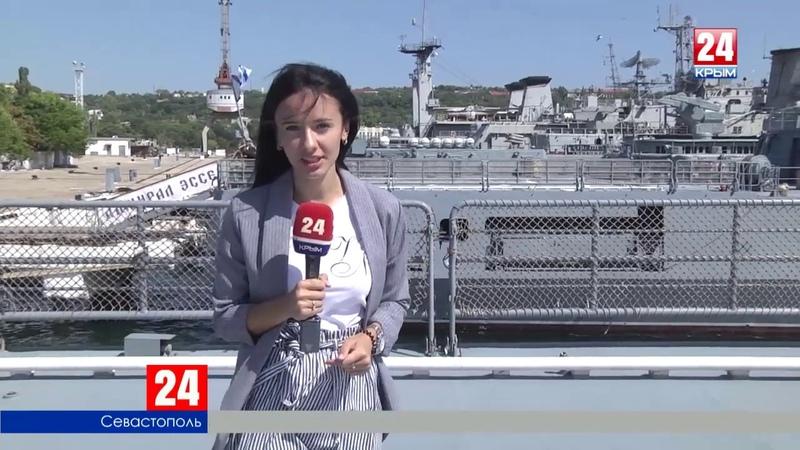 Фрегат Черноморского флота Адмирал Григорович вернулся в Севастополь