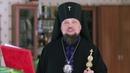 Обращение архиепископа Сыктывкарского и Коми Зырянского Питирима в связи с карантином