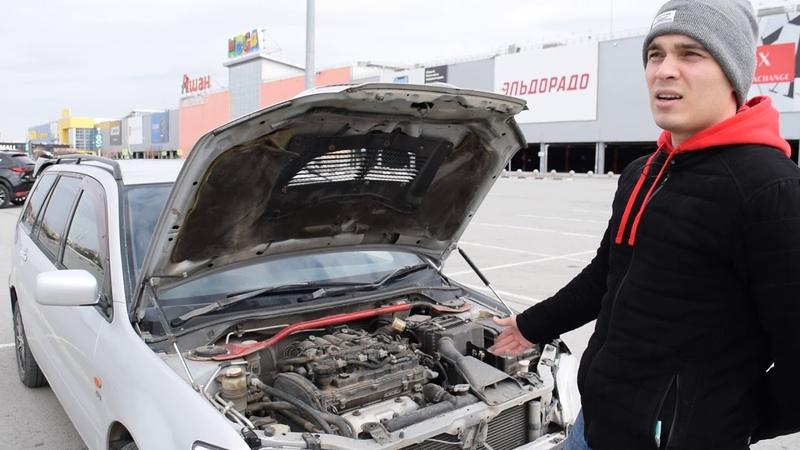 АнтиТаз 1 lancer Cedia wagon за 175 тысяч рублей