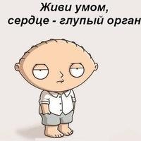 Зубрицкий Спиридон
