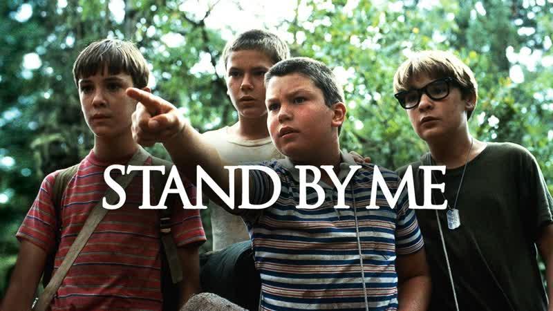 Останься со Мной Stand By Me Wiseguy Translation Подключаемые субтитры