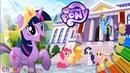 My Little Pony РАСКРАСКА игра мультик для детей 1 часть