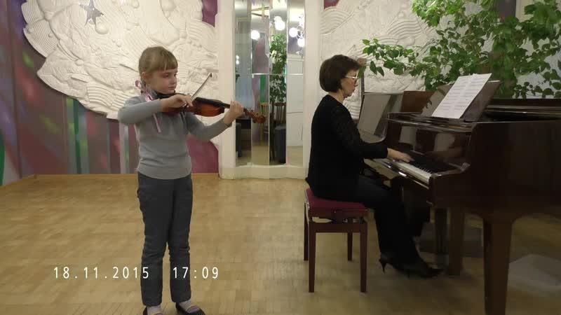 Зиновьева Софья 8 лет инструментальное исполнительство солисты струнные скрипка С.Баневич Песня Незнайки