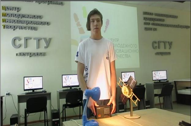 Петровский филиал СГТУ заочно проводит региональный этап ежегодного конкурса юных изобретателей