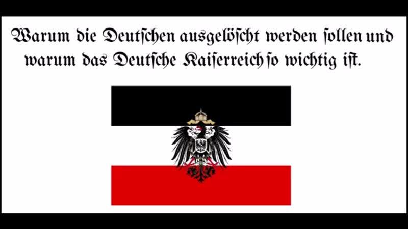 Warum die Deutschen ausgeIöscht werden sollen